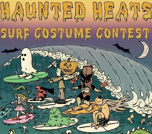 haunted (1)